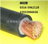YH450/750V焊把线YH电焊机app下载安装亚博70平方