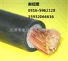 专业生产YH电焊机专用app下载安装亚博1*50-450/750V价格
