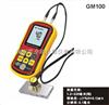 GM130超声波测厚仪