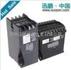 CPW型功率变送器,功率变送器重庆