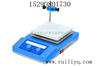 TWCL-B-C系列调温磁力(加热板)搅拌器/磁力加热板