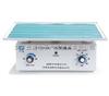 WD-9405B 脱色摇床定时范围:0-120 min;  旋转频率:3-160次/分、回转半径:16 mm