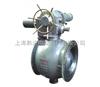 PBQ940F/DYQ940F电动偏心半球阀 电动偏心半球阀厂家(侧装式)(上装式)