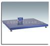 小台面单层无框平台秤,500kg高精度电子地磅
