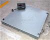 上海双层电子地磅,1吨平台电子秤