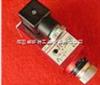 阿托斯ATOSKC-011/30压力补偿器