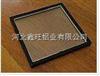 低价生产高亮度各型号中空铝条/中空玻璃铝条/铝隔条