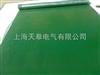 配电室防滑绝缘橡胶垫 10kv高压绝缘胶垫价格