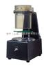 DIK-7200DIK-7200 植物葉面病蟲調查器