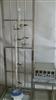 RFJL-04实验用玻璃填料塔   试验用精馏柱   玻璃精馏装置图片