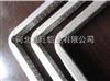 可折弯中空铝条价格,生产可折弯中空铝条厂家