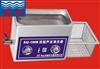 KQ-100B超声波清洗器KQ100B,昆山舒美牌,台式超声波清洗器