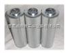 德国贺德克HYDAC液压油滤芯上海总经销现货热销