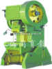 TKK23-16TTYK湖南AG捕鱼王專業生產 沖床