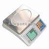 昆山电子计数秤,昆山电子计数称-昆山电子销售