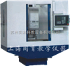 TKK32D生產型數控鑽銑床