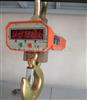 0.5吨直视电子吊秤,小称量高精度电子秤