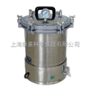 YXQ-LS-18SI【厂家直销】自动型手提式灭菌器YXQ-LS-18SI