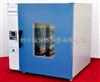 9101-1A 電熱恒溫鼓風干燥箱