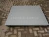 浦东3吨电子地磅,小台面3吨电子地磅