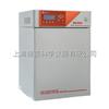 BC-J160S二氧化碳培养箱(气套热导大容量型)