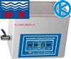 超声波清洗器KQ5200DA,昆山舒美牌,台式超声波清洗器