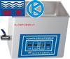 超声波清洗器KQ100DA,昆山舒美牌,台式超声波清洗器