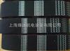 S5M圆形齿同步带S5M710、S5M700、S5M695、S5M690、S5M675、S5M670、S5M665
