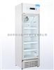 2-8℃药品冷藏箱 供应海尔HYC-310S(USB)