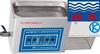 三频数控超声波清洗器KQ500VDE,昆山舒美牌,超声波清洗器