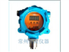 HD1100固定式可燃气体检测变送器(防爆本安型, 现场浓度显示)