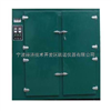 远红外PET塑料专用烘箱SC202-5YB