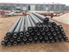 dn700聚氨酯预制保温管的产品性能,聚氨酯预制保温管的厂家报价