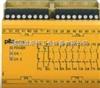 德国皮尔兹PNOZXV3.1P继电器@皮尔兹中国