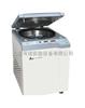 DL-6000B 低速冷冻大容量离心机/冷冻大容量离心机/飞鸽牌 DL-6000B