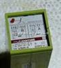 COMAT电压继电器上海颖哲全国优惠总经销