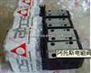 DLOH-3C-U 20现货ATOS电磁换向阀