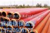 dn500预制管道保温管的价格  预制管道保温管的施工厂家