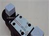 意大利ATOS防爆电磁阀-阿托斯电磁阀的详细资料