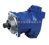 柱塞变量泵A7正宗货源【力士乐(Rexroth)柱塞变量泵A7VO系列】28-160排量