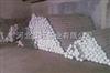 专业生产8.5A11.5A中空玻璃铝条厂家