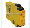 PILZ工业产品PILZ光电传感器皮尔兹价格好