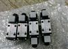 阿托斯E-ME-AC-01F/120/1 24 50W带底座一套3500 现货