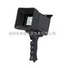 美国磁通Magnaflux公司Vibrance EV5000 LED冷光源黑光灯