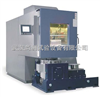 SC温度综合试验箱,武汉温度交变试验箱