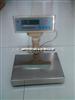 WT10000B10公斤1克分体电子天平