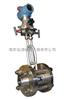 蒸汽孔板流量计安装要求
