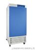 SPX-300B生化培养箱SPX-300B,(BOD培养箱,生物培养箱