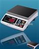 苏州6公斤0.2克电子秤(双面显示)