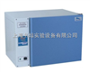 DHP-9052DHP-9052上海一恒电热恒温培养箱/DHP-9052电热培养箱